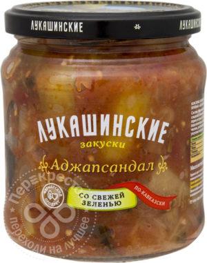 для рецепта Аджапсандал Лукашинские По-кавказски 480г