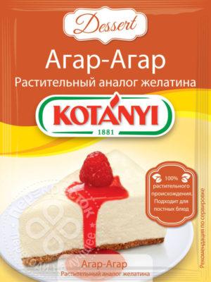 для рецепта Агар-Агар Kotanyi сухой 10г
