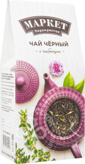для рецепта Чай черный Маркет Перекресток с чабрецом 100г