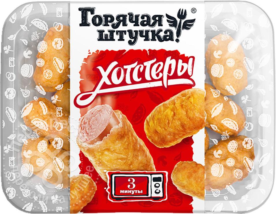 goryachaya-shtuchka-zharkiy