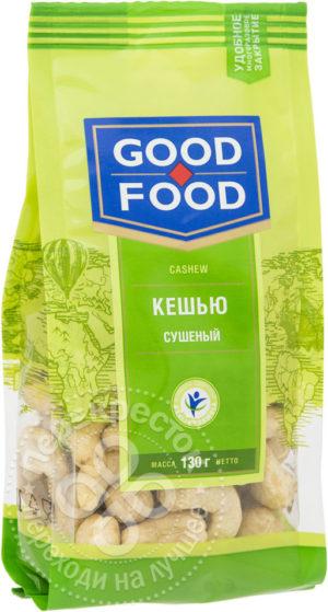 для рецепта Кешью Good-Food сушеный 130г