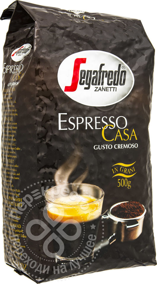 Кофе в зернах купить в интернет или нет