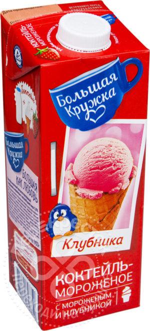 для рецепта Коктейль молочный Большая кружка Клубника-мороженое 3% 980мл