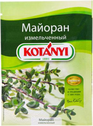 для рецепта Майоран Kotanyi измельченный 6г