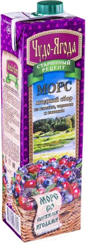 для рецепта Морс Чудо-Ягода Ягодный сбор 970мл