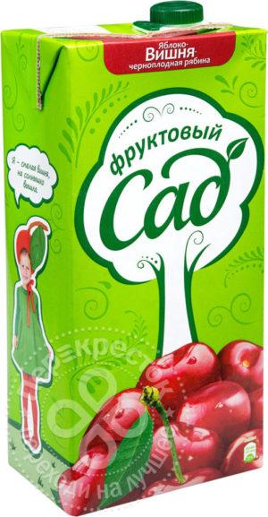 для рецепта Нектар Фруктовый Сад Яблоко-вишня-черноплодная рябина 1.93л