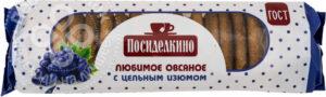 для рецепта Печенье Посиделкино Овсяное с цельным изюмом 310г