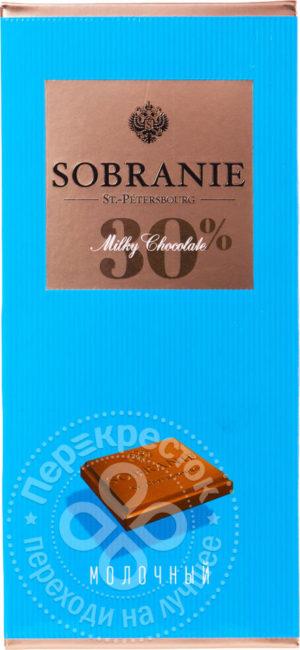 для рецепта Шоколад Sobranie Milky Chocolate 90г