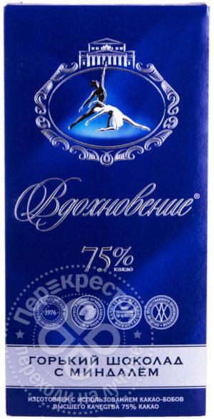 для рецепта Шоколад Вдохновение Горький с миндалем 75% 100г
