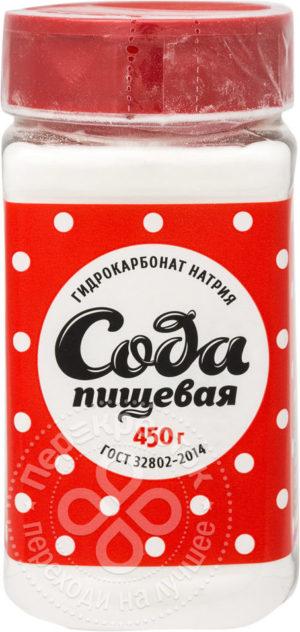 для рецепта Сода пищевая 2 сорт 450г