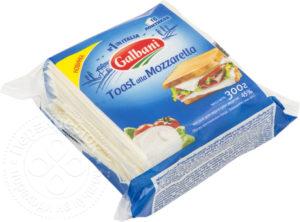 для рецепта Сыр плавленый Galbani Моцарелла 45% 300г