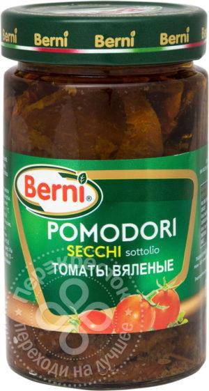 для рецепта Томаты Berni вяленые 290г