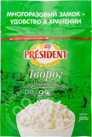 для рецепта Творог President рассыпчатый 9% 300г