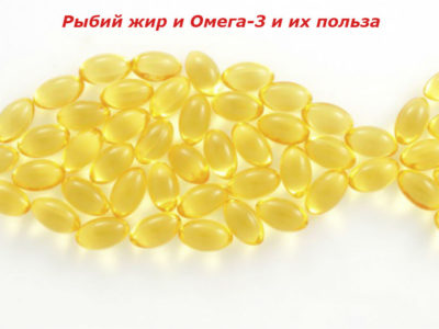 Рыбий жир: преимущества Омега-3, побочные эффекты, дозировка и лучшая марка
