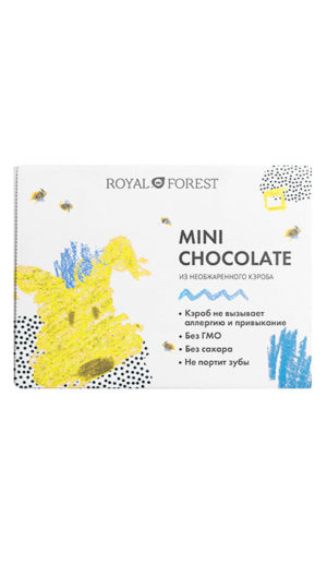 для рецепта Mini Chocolate из необжаренного кэроба