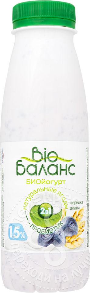 для рецепта Биойогурт питьевой Bio Баланс Черника-злаки 1.5% 330мл