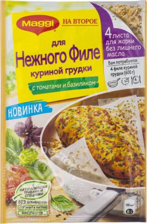 для рецепта Смесь на бумаге Maggi для Нежного Филе куриной грудки с томатом и базиликом 29.8г