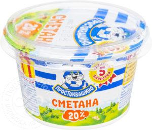 для рецепта Сметана Простоквашино 20% 180г